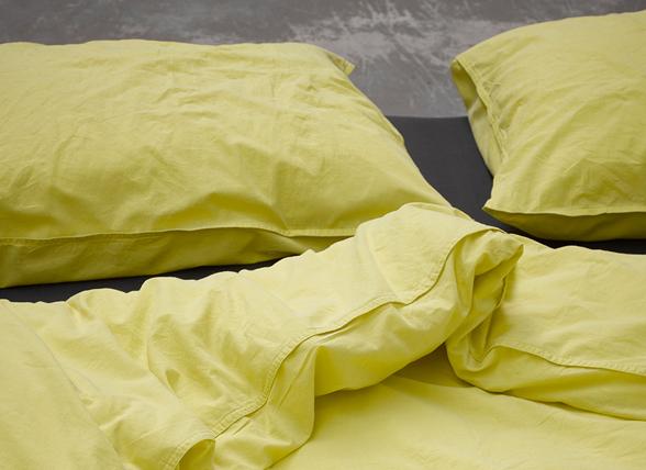 Essenza Home dekbedovertrek Guy geel